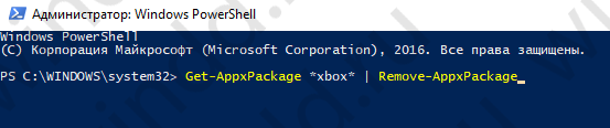 xbox windows powershell
