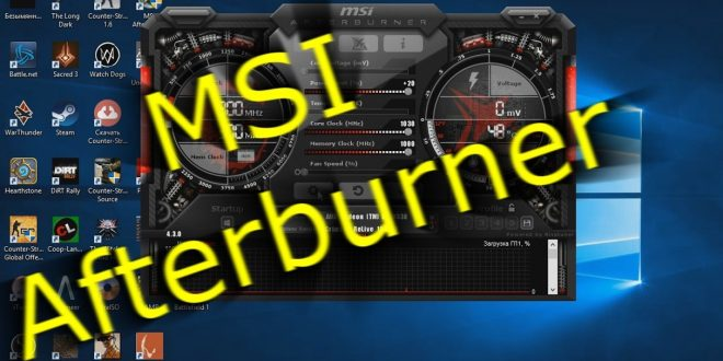 Как включить мониторинг игр в MSI Afterburner