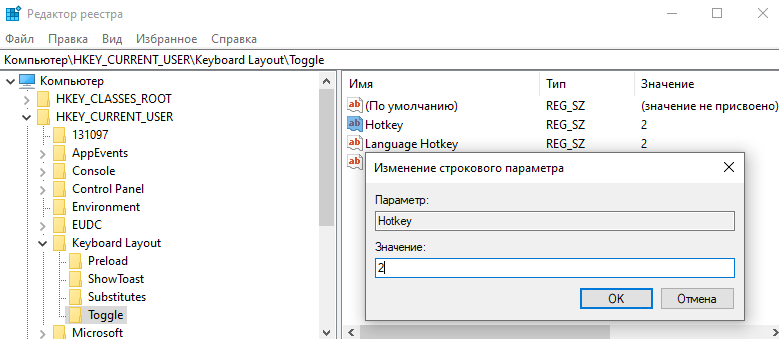 переключение языка на клавиатуре windows 10