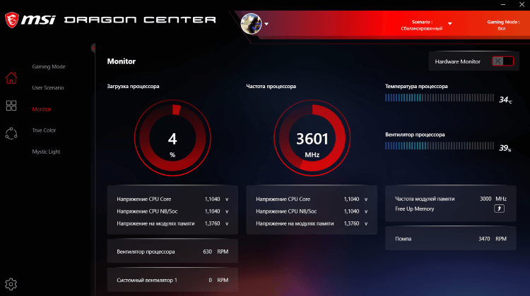 msi dragon center обзор