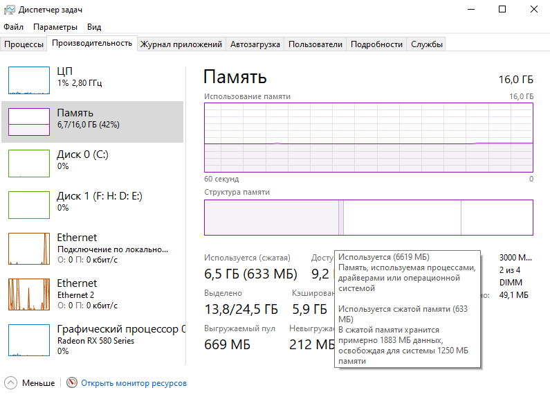 Что это за служба SysMain Windows 10